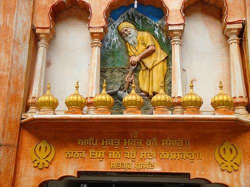 On Wall of Manikaran Sahib