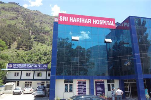 Sri Harihar Hospital Kullu