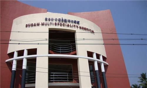 Healthcare Services in Kumbakonam