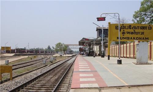 Railway Station in Kumbakonam