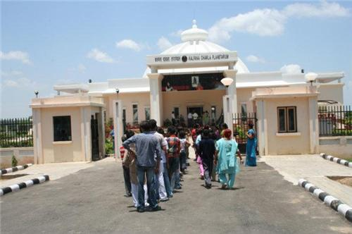 Location of Kalpana Chawla Memorial Planetarium in Kurukshetra