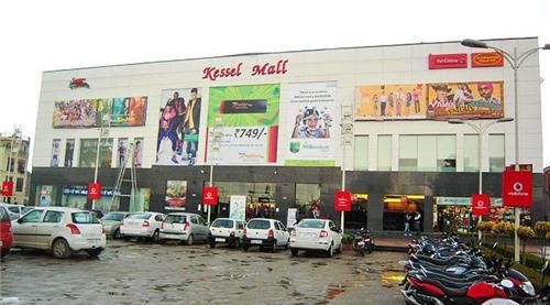 Mall in Kurukshetra