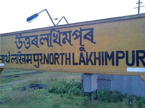 Railways in Lakhimpur