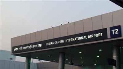 Loni Airways