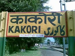 Lucknow to Kakori Itinerary