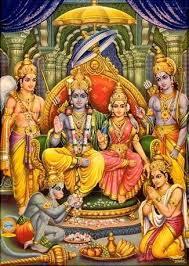 Sree Rama Temple in Malappuram