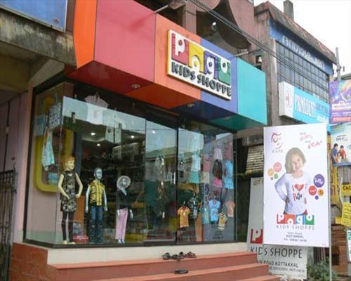 Kids Stores in Malappuram