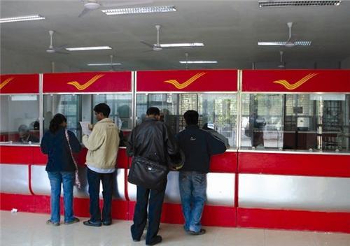 Post Offices in Mandsaur