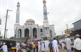 Kudroli Mosque in Mangalore