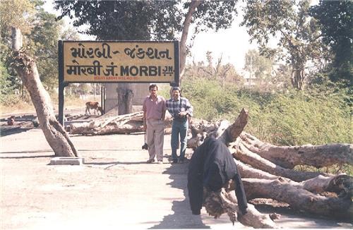Morbi station