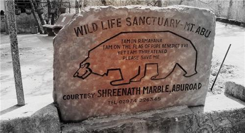 Landmark Stone Incription of Mount Abu Wildlife Sanctuary
