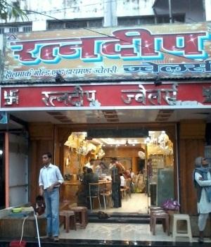 Mughalsarai Jewellery Shops