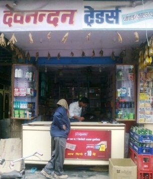 Departmental Stores in Mughalsarai