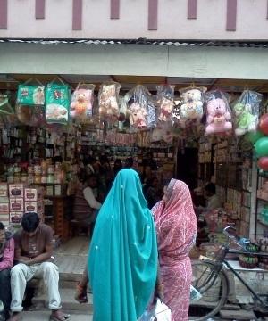 Mughalsarai Stationery Shops