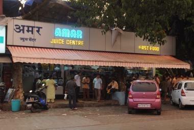 Amar Juice Centre