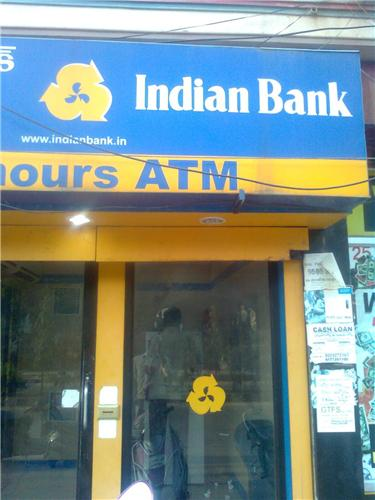 Indian Bank ATM
