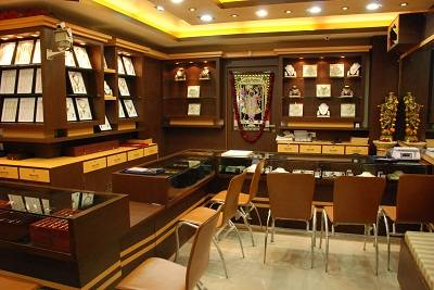 Jewellery showrooms in Nagaur