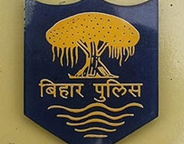 Police Stations in Nalanda