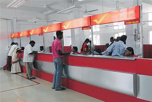 Postal Services in Nalanda