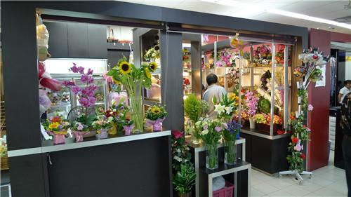 Florists in Nashik