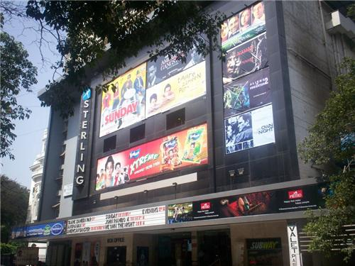 Movie Halls in Nashik