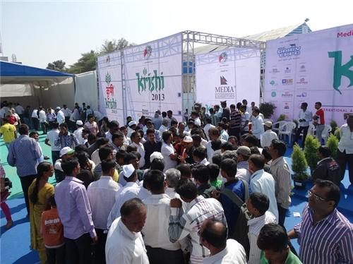 Exhibitions in Nashik