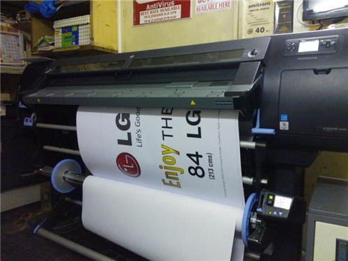 Printing Services in Nashik