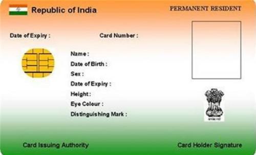 Aadhar card Neemuch