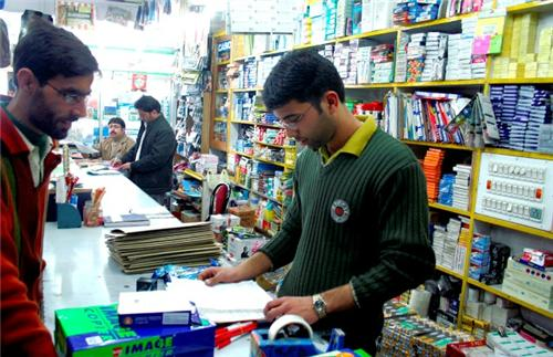 Stationery stores in Neemuch