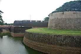 Palakkad Fort in Palakkad