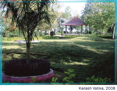Parks and Garden in Palanpur