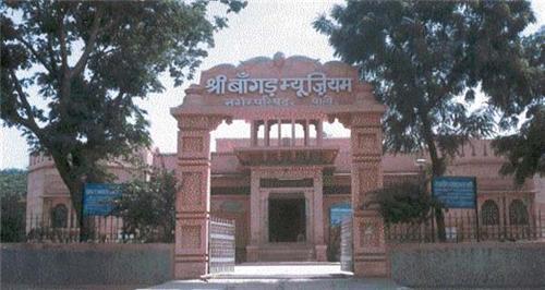 Bangur museum in Pali