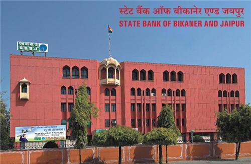 State Bank of Bikaner and Jaipur branches in pali