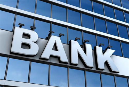 Banks in Palwal