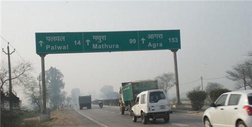 Enterance To Palwal