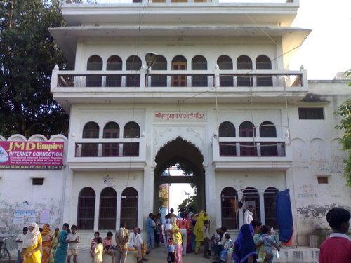 Mandir in Palwal