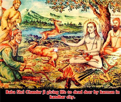 Baba Chandji