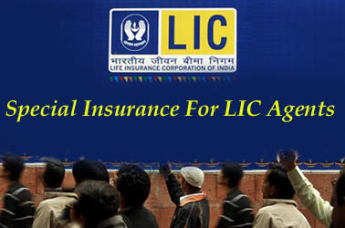 LIC in Patiala