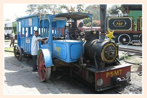 PSMT, Patiala