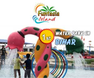 Water park in Patna