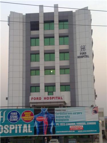 Healthcare in Patna
