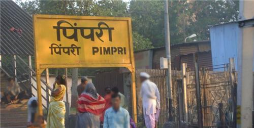 Location of Pimpri Chinchwad