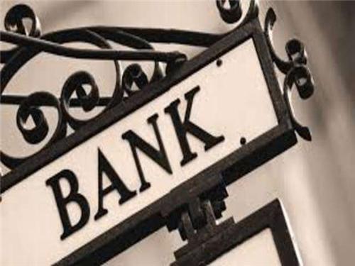 Banks in Porbandar