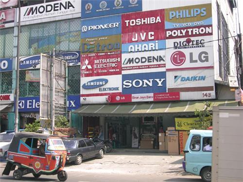 Electronic Shops in Porbandar