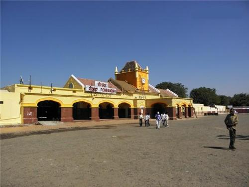 Porbandar Railway Station