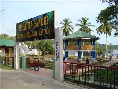 Entrance to the Mahatma Gandhi National Park