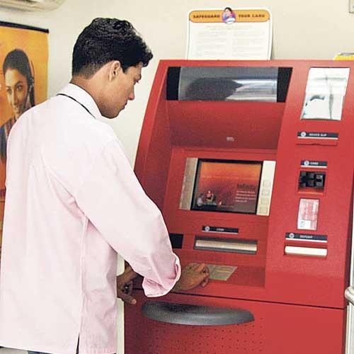 ATM Counters in Purnia