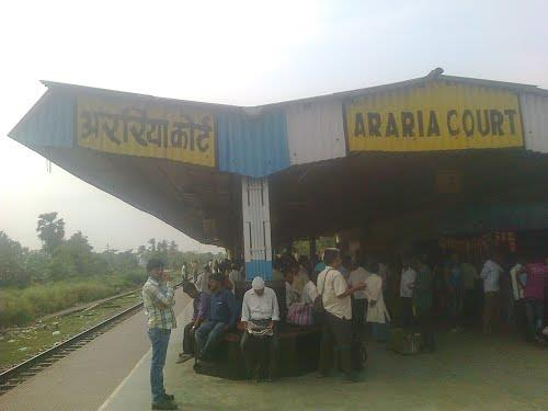 Araria Station connects this region with rest part of country