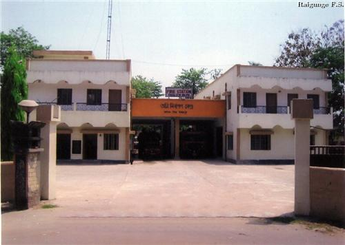 Raiganj Fire Station
