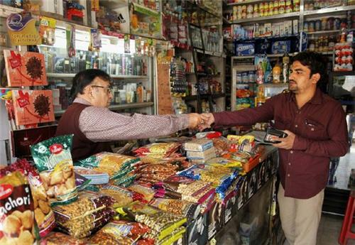 Provisional Stores in Raigarh